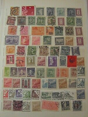 China Sun Yat Sen Mao Tien An Men Postage due etc.. 79 Old Stamps SEE PHOTO