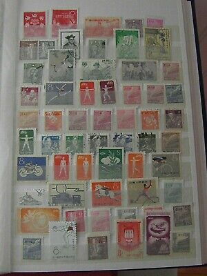 China Sun Yat Sen  Sport Peace Dove Army Crane etc.. 60 Old Stamps SEE PHOTO