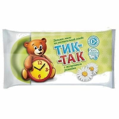 "Toilet soap for children ""TIK-TAK"" 0+, with camomile extract, 75 g"