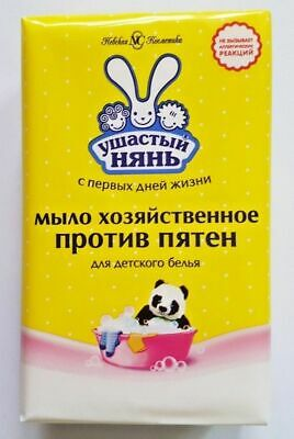 SOAP FOR WASHING THE CHILD'S ITEMS, NATURAL, 180 g.