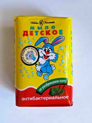 CHILDREN'S TOILET SOAP WITH ANTI-BACTERIAL EFFECT 90g. natural. Russia
