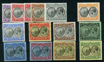 Dominica 1923-33 values to 5s MM cat £140