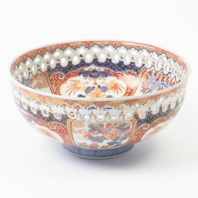 Vintage Japanese Porcelain Imari Footed Bowl Pierced Reticulated Rim 9.75""