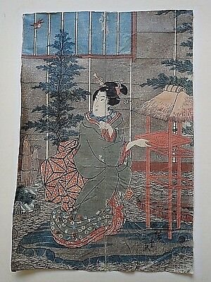 Antique JAPANESE FLOATING WORLD Wood Block Print Signed Sealed 19C re.Hirosinge