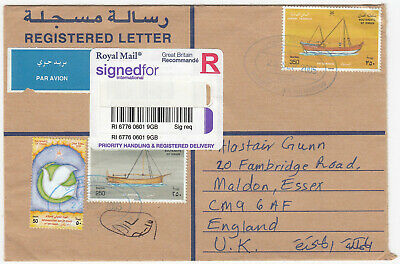 H5019 'Madinat as sultan qaboos' reg. Cover to UK, 2005; boat and peace stamps