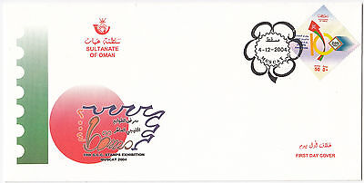 X7076 Oman First day cover 10th GCC Stamps Exhibition Muscat 2004