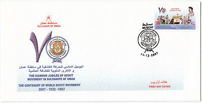 R4026 Oman first day cover, diamond jubilee scout movement in Oman, 2007