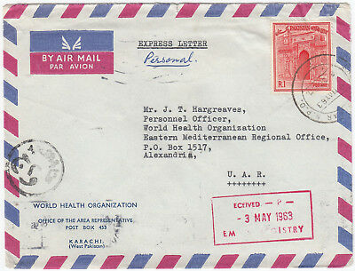 O7018 Pakistan express cover to Egypt, 1963; WHO; solo R.1 stamp