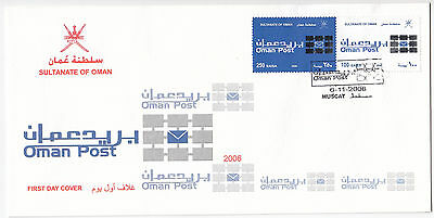 Y6089 Oman first day cover Oman Post 2006