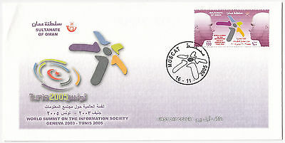 X7084 Oman first day cover World Summit on Information Society 2005