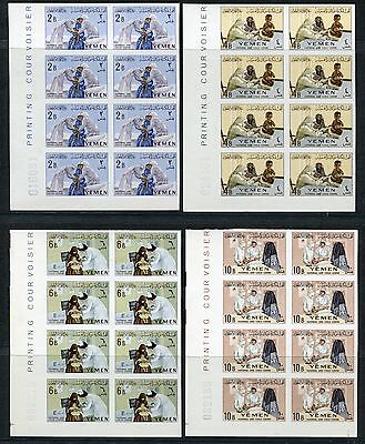 YEMEN Sc# 131-34 Mint, NH Imperforate Blocks of 8 / Mother & Child - FOS57
