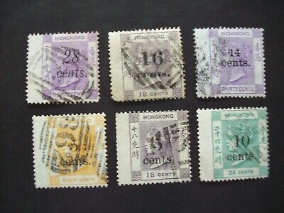 Rare  6 X Hong Kong QV overprint stamps all with left margins Cat by SG £450++