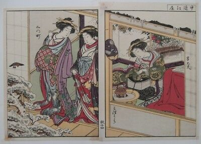 Japanese Prostitutes Woodblock Print Artists Shigemasa & Shunsho Icicles Snow