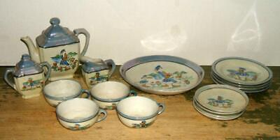 Late 1930's to Early 1940's Walt Disney Donald Duck Tea Set