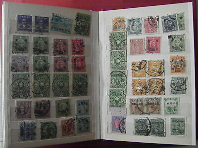 China Junks Sun Yat Sen Martyrs Ovptd or not 49  Old Stamps SEE 2 PHOTOS!!