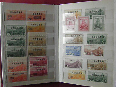 China Chang Kai Chek  Air Mail ovptd or not .. 29 Old Stamps SEE PHOTO
