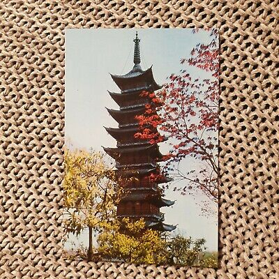 Square Pagoda in Songjiang - Vintage Postcard