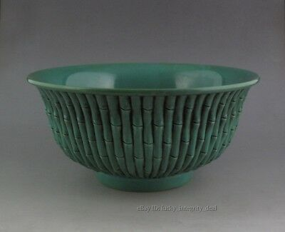 Large Chinese Qing Green Glaze Carved bamboo Porcelain Bowl Mark