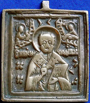 Late 17th century Russian Orthodox bronze voyager's icon St. Nicholas circa 1700