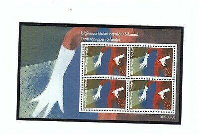 GREENLAND 2010 SC. B35a PEFORMER: SURTAX FOR SILAMUIT THEATER S/S MNH PG28