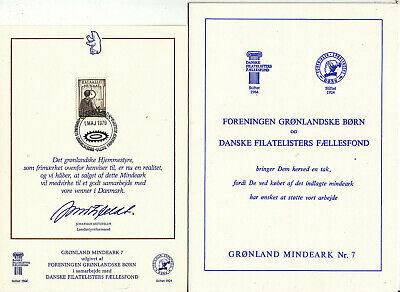 GREENLAND MINDEARK 7-8, 10-12,15, 17 Annual Children's Charity Fundraiser sheets