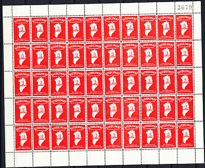 GREENLAND SAVING STAMP S4 one Krone full sheet of 50 mint never hinged
