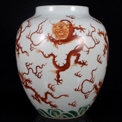 Fine 19C Chinese Porcelain Ovoid Jar Vase Pot With Iron Red Dragons
