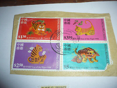 POST STAMP TIMBRE POSTE used HONG KONG