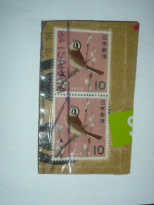 POST STAMP TIMBRE POSTE used JAPAN