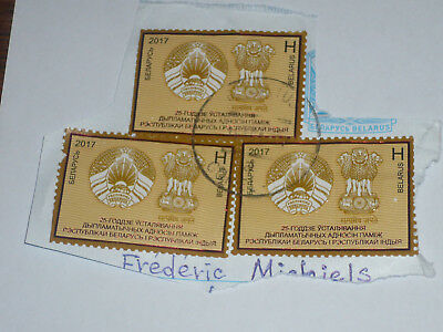 POST STAMP TIMBRE POSTE used BELARUS