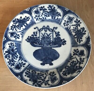 Antique Chinese Blue And White Plate Double Ring And Seal