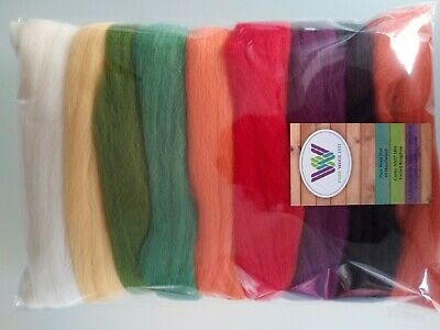 Autumn* Pure Merino Wool for Needle and Wet Felting, packs of 30, 60 or 90 g