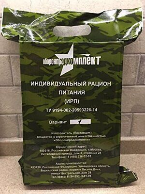MILITARY MRE (Meals Ready-to-eat) DAILY Russian Army FOOD RATION PACK...