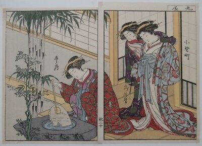 Japanese Prostitutes Woodblock Print Artists Shigemasa & Shunsho Winter Arrives