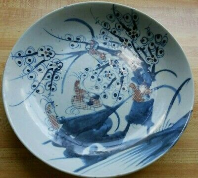 18th Century Chinese Porcelain Dish Bowl Hand Painted Export Wax Seal Jingdezhen