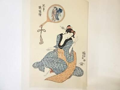 Japan antique wood block Ukiyoe by Utagawa Kunisada woman mirror vintage
