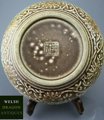 Museum High Quality Chinese 18Th C Qianlong Brown Glazed Mark&Period Bowl Signed