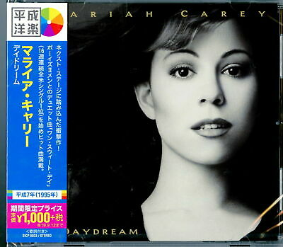 MARIAH CAREY-DAYDREAM-JAPAN CD BONUS TRACK Ltd/Ed B63