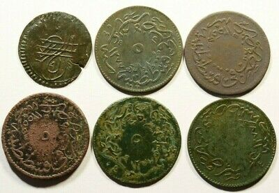 Mixed Lot Of Copper / Bronze Islamic Turkey Coins - Lot Of 6