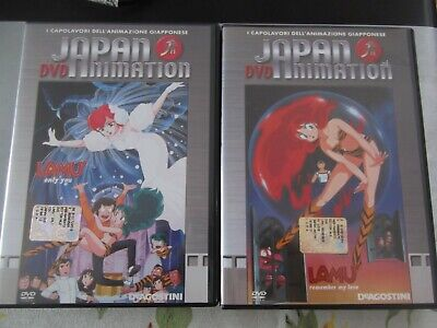 2 dvd Lamù Only you e remenner my love japan animation manga anime De Agostini