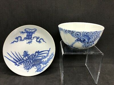 IMPRESSIVE Chinese Antique Oriental Porcelain Blue and White Bowl and Dish