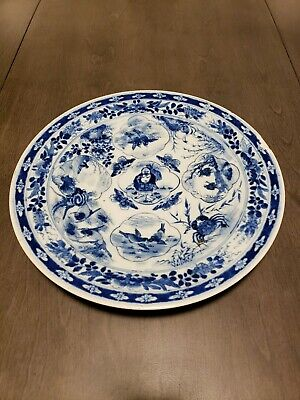 Chinese 19th Century Blue & White Charger Five Panels Sealife Blue And White NR