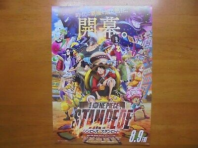 ONE PIECE stampede Movie Flyer B5 /& A5 size Mini poster Set 2019.8.9 Japan Anime