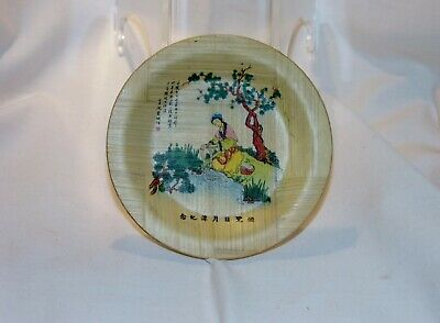 """Vtg Very Collectible Hand Painted Chinese Woven Bamboo Plate Rare Size 4 1/4"""""""