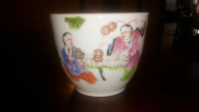 Antique Chinese Famille Rose enamelled Cup Dish 19th Century Daoguang