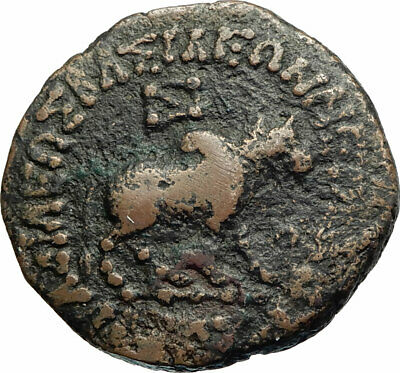 AZES Indo Skythian King of NORTHERN INDIA Ancient Greek Coin w BULL LION i77035