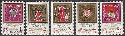 Stamp Russia USSR SC 3732-6 1970 Soviet Victory WWII Anniversary Stalin MNH