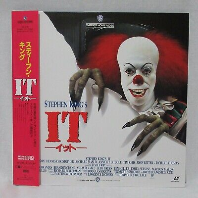 Stephen King's IT 1990' Laserdisc LD Japanese subtitles