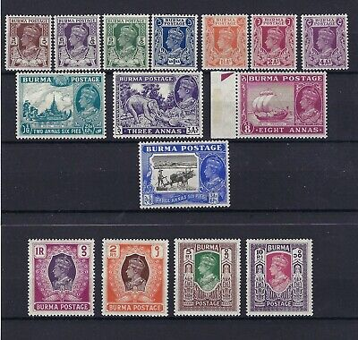 Burma :1946 KG VI th. Set to 10r Mint SG51-63 cat £94 COLOURS CHANGED SEE SCANS.