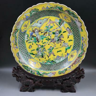 FINE Rare Chinese Antique Qing Famille Rose Porcelain Figure Plate